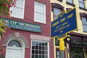 Book of Mormon printing shop in Palmyra, New York